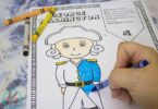FREE Presidents Coloring Pages