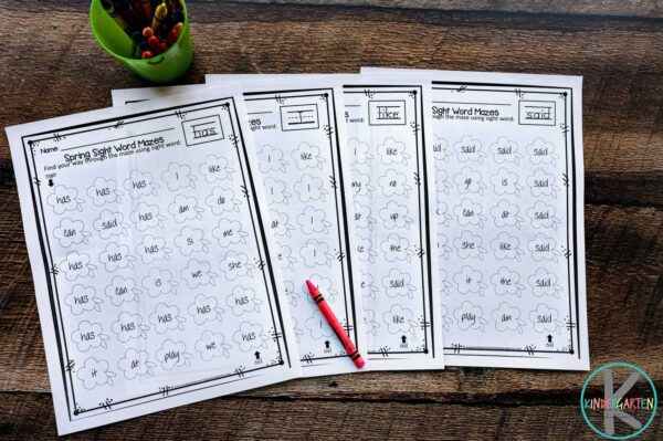 Sight Words Worksheets for Kindergarten