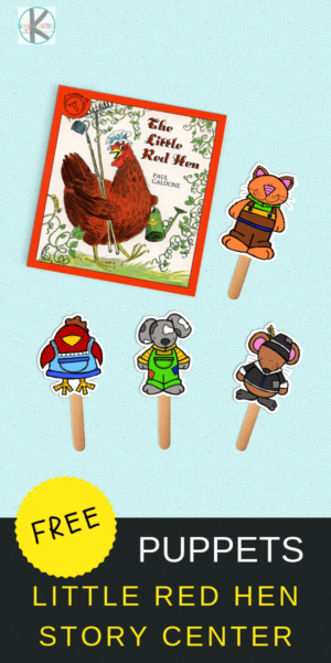 FREE The Little Red Hen Puppets - these puppets are a fun way for kids to retell this classic folktale for literacy with #kindergartners #kindergarten #littleredhen #printablepuppets