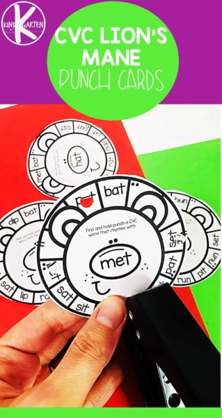 FREE Lion Rhyming Activity - Young learners will love this silly, educational activity where they will practice rhyming cvc words, strengthen hand muscles, and even sneak in some threading to make a lion. This reading reading readiness activity is great for prek, kindergarten, and 1st grade students. Simply print FREE printable and let students use a hole puncher. #rhyming #cvcwords #kindergarten #prek #rhymingactivity #education