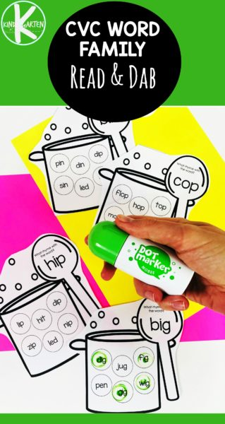 Kindergartners will have fun cooking up rhymes with this CVC Word Family activity! Simply print the FREE printable rhyming worksheets, read, and use dot markers to find the matching rhyming short vowel sound.