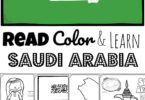 These free Saudi Arabia Coloring Pages are a great way to help kids learn about a middle eastern country that is in the news. Learning about other cultures, customs, style of dress, and landmarks helps kids become more welcoming world citizens. Children will have fun learning about Saudi Arabia with these free coloring pages for preschool, pre k, kindergarten, first grade, 2nd grade, 3rd grade, 4th grade, and 5th grade kids.