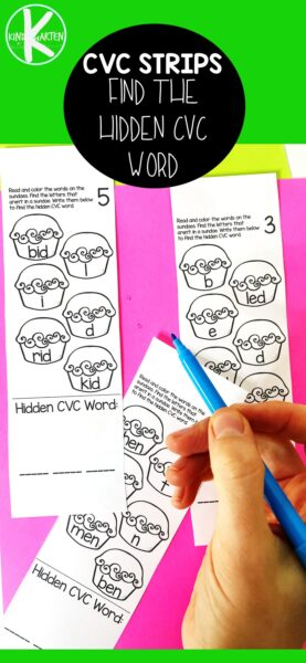 Kindergartners will have fun with thissummer activity for kindergarten where they will do a fun, hands-oncvc word activity. In thiscvc words activity, children will find letters, read simple words, and find the hidden code they will write theshort vowelthey uncovered. Simply printcvc worksheets for kindergarten pdf file and you are ready to make some sundae as you sneak in summer learning.