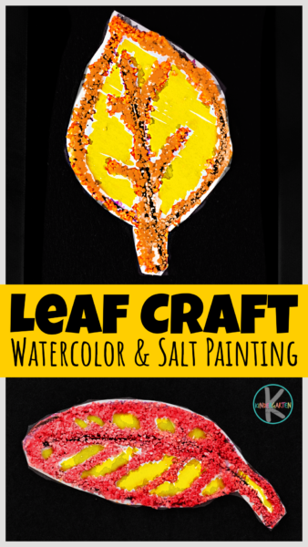 Create a stunningleaf craft with this funwatercolor salt painting project for Autumn! In this fun fall leaf art you will use a variety of common art materials to make multi-colored, dimmentional easy fall crafts. This leaf art for kindergarten,preschool, pre-k, first grade, 2nd grade, and 3rd graders is a great way to bring all the lovely colors inside! Simply print theleaf template and you are ready to make a gorgeousfall leaf art!